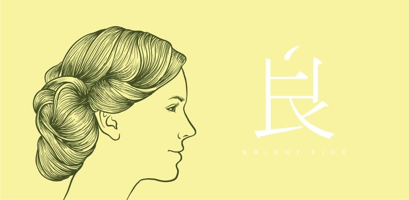 美髮課程(黃)banner