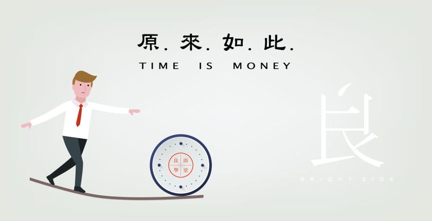 vincent 講座 banner-02