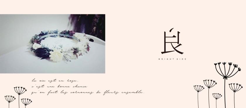 東好美banner-01