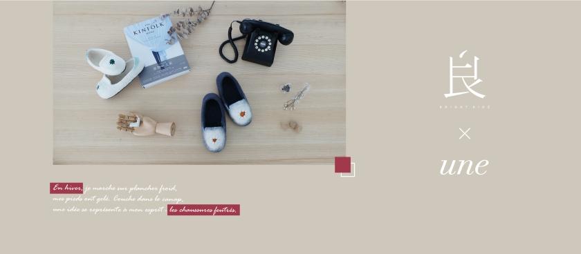 羊毛氈室內鞋banner-01-01.jpg