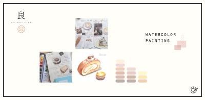 雪莉甜點水彩插畫課 - 牛奶糖蛋糕捲+雙色馬卡龍